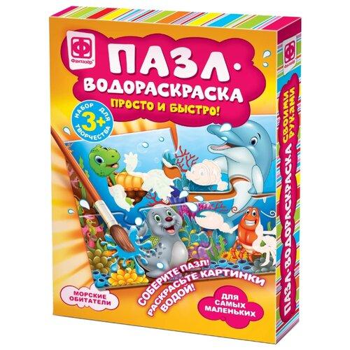 Фантазёр Пазл-водораскраска Морские обитатели (349013)Раскраски<br>
