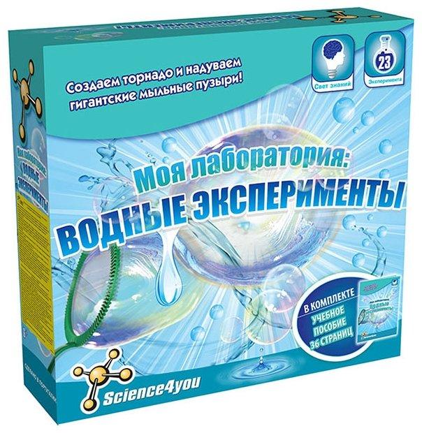 Набор Science4you Моя лаборатория Водные эксперименты