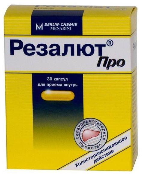 Резалют Про капс. 300 мг №30