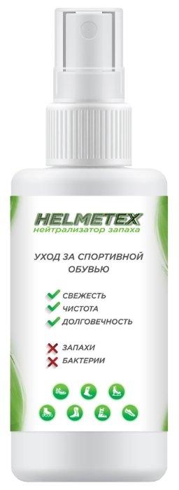 Helmetex нейтрализатор запаха для спортивной обуви