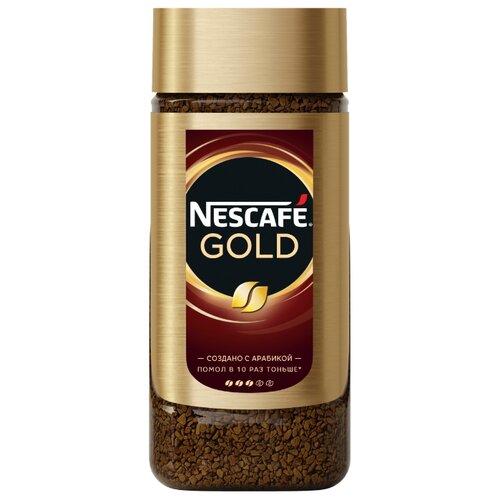 Кофе растворимый Nescafe Gold, стеклянная банка, 95 г