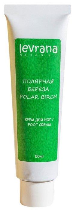 Levrana Крем для ног Полярная береза