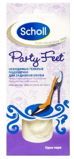 Scholl Party Feet Невидимые гелевые подушечки для задников обуви, 1 пара