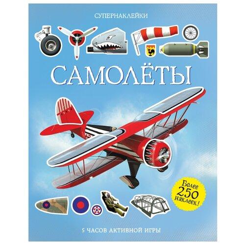 Купить Книжка с наклейками Самолёты, Machaon, Книжки с наклейками