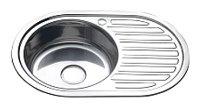 Врезная кухонная мойка Saniteco WY-7750 77х50см нержавеющая сталь