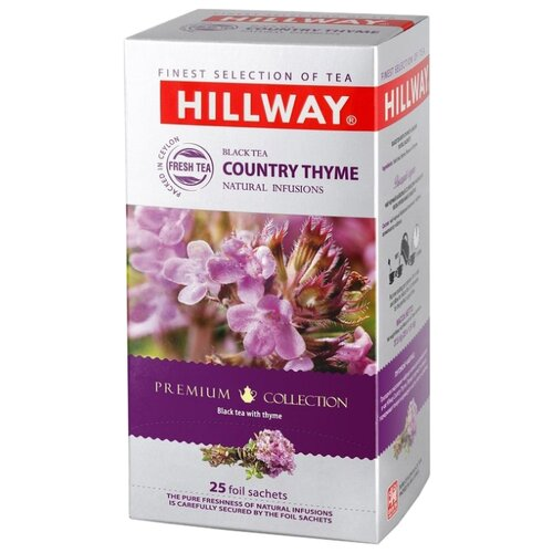 Чай черный Hillway Premium collection Country thyme в пакетиках, 25 шт.
