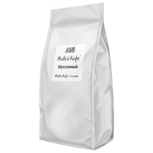 Кофе в зернах Живой Кофе Musson, арабика, 1 кг живой кофе индонезия бали кофе в зернах 1 кг