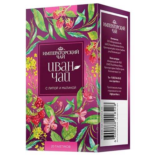 Чайный напиток травяной Императорский чай Иван-чай в пакетиках , 20 шт. чайный напиток травяной емельяновская биофабрика иван чай с клюквой 50 г