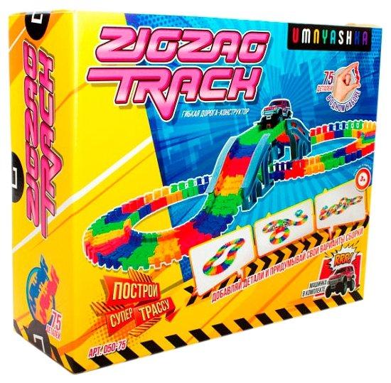 Трек Умняшка ZIGZAG-TRACK (050-75)