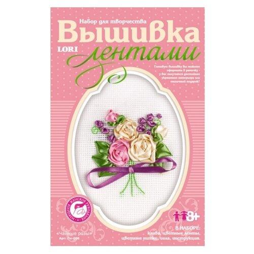 LORI Набор для вышивания лентами Чайные розы (Лн-006)