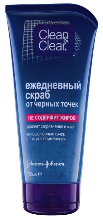 Clean & Clear ежедневный скраб для лица от черных точек