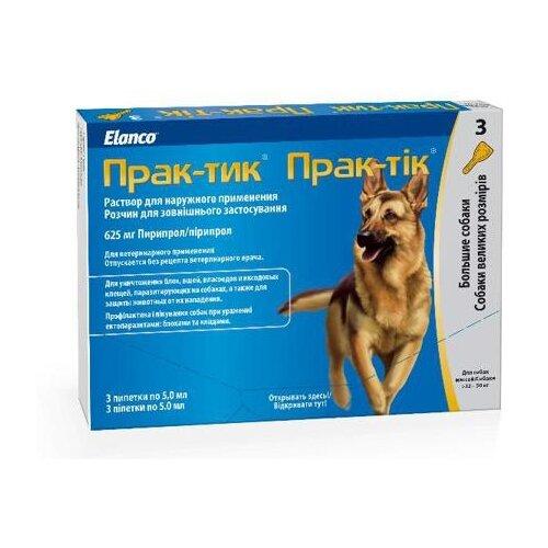 Elanco капли от блох и клещей Прак-тик для собак от 22 до 50 кг капли для кошек inspector тотал к от 8 до 15 килограмм от внеш и внутр паразитов