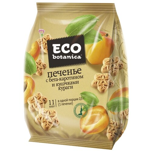 Печенье Eco botanica с бета-каротином и кусочками кураги, 200 г мармелад eco botanica с кусочками чернослива 200 г