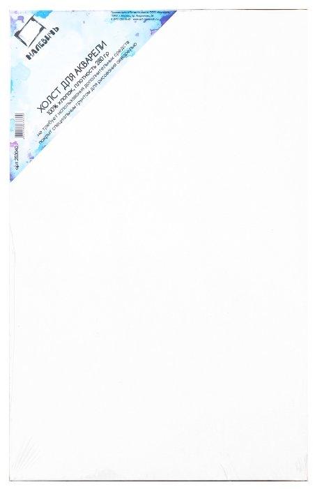 Холст Малевичъ акварельный на картоне (15х20 см)