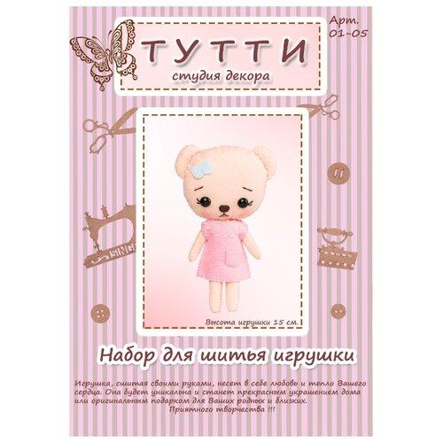 Купить Тутти Набор для шитья игрушки из фетра Мишка Сластена (01-05), Изготовление кукол и игрушек