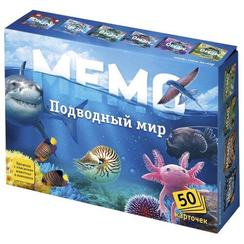 Купить Настольная игра Нескучные игры Мемо Подводный мир, Настольные игры