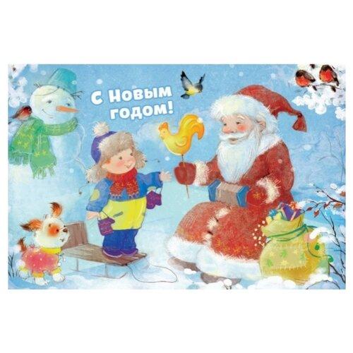 Открытка ND Play Новогодняя №1, 1 шт. открытка nd play happy birthday 273797 1 шт