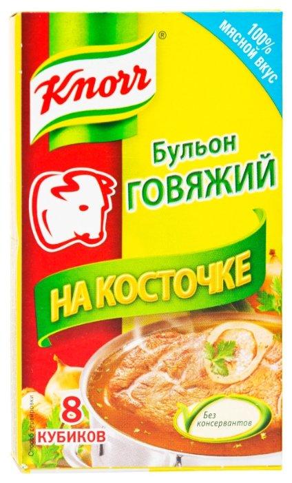 Knorr Бульонный кубик Бульон говяжий на косточке (8 шт.)