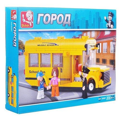 Конструктор SLUBAN Городская серия M38-B0507 Школьный автобус конструктор sluban автобус 72 элемента