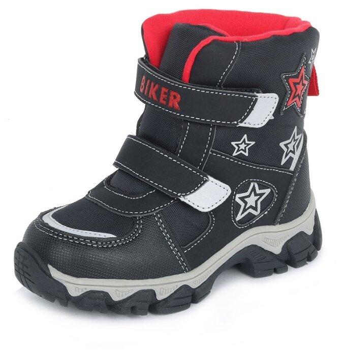 Ботинки Biker размер 28, черный