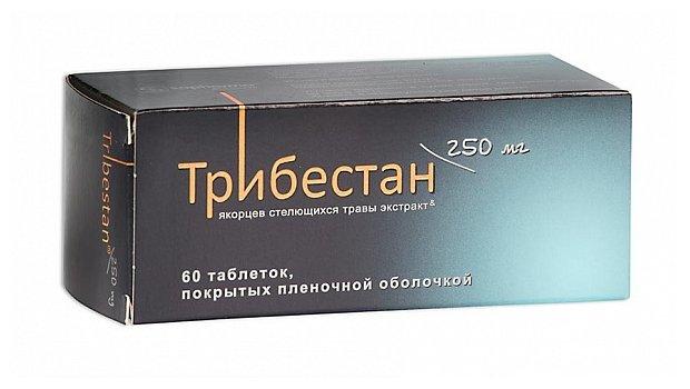 Трибестан таб. п.п.о. 250мг №60 — купить по выгодной цене на Яндекс.Маркете