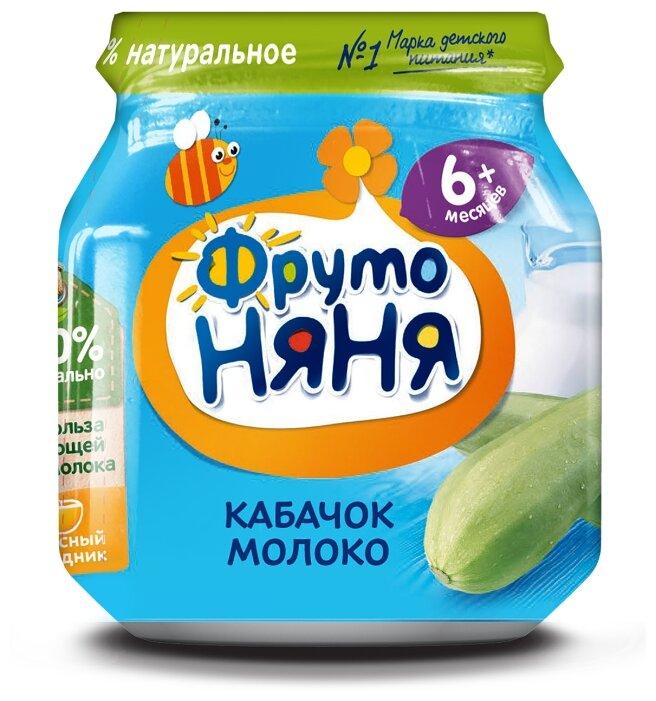 Пюре ФрутоНяня кабачок молоко (с 6 месяцев) 100 г