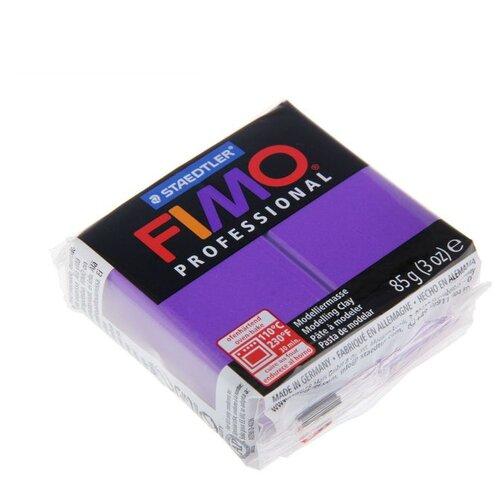 Купить Полимерная глина FIMO Professional запекаемая 85 г лиловый (8004-6), Глина