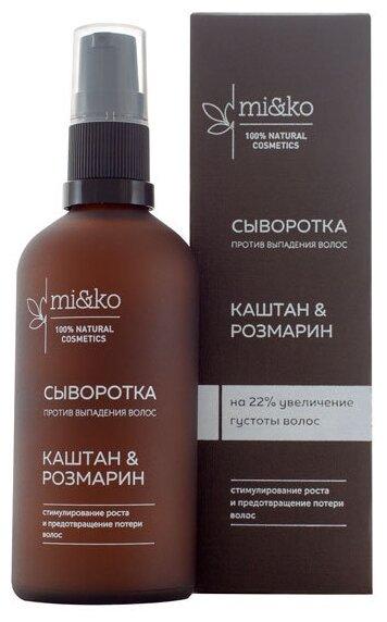 MI&KO Сыворотка Каштан и Розмарин против выпадения волос