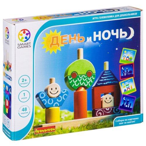 Купить Головоломка BONDIBON Smart Games День и ночь (ВВ1058), Головоломки