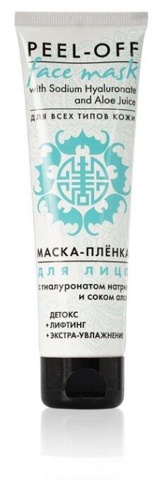 Beauty Body Peel-Off Face Mask with Sodium Hyaluronate and Aloe Juice Маска-плёнка с гиалуронатом натрия и соком алоэ