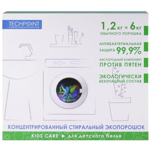 Стиральный порошок TECHPOINT для детского белья картонная пачка 1.2 кг