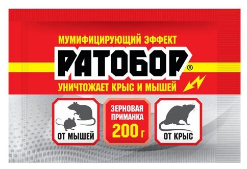 Средство Ратобор Зерновая приманка 200 г (zip lock)