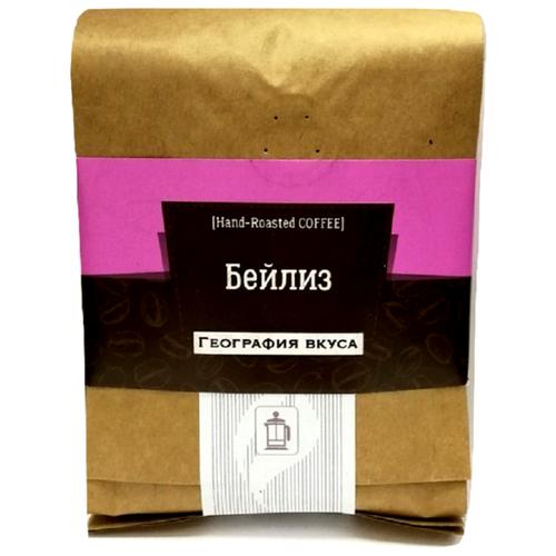 Кофе в зернах География вкуса Бейлиз, ароматизированный, арабика, 200 г блюз ароматизированный пломбир кофе в зернах 200 г