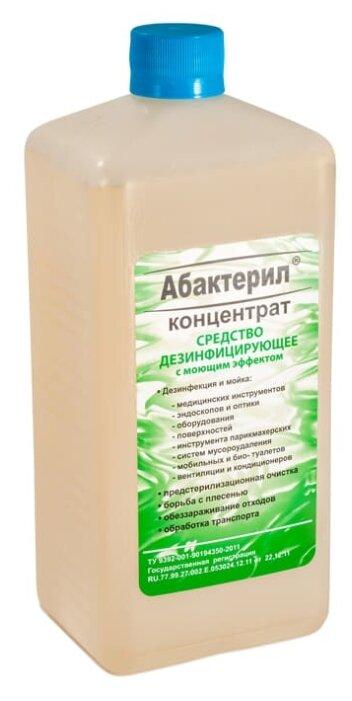 Абактерил Средство дезинфицирующее (концентрат)