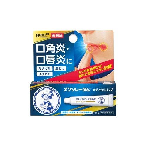 mentholatum 100g Mentholatum Бальзам для сильно потрескавшихся и сухих губ в тубе