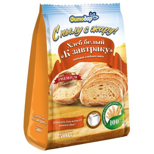 """Фитодар Готовая хлебная смесь Хлеб белый """"К завтраку"""", 0.5 кг"""