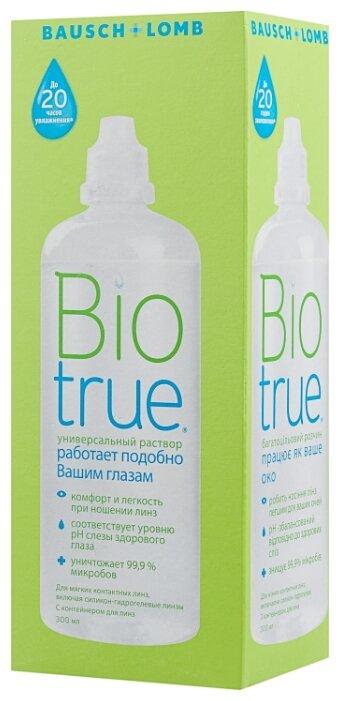 Раствор для контактных линз, с контейнером Bausch + Lomb Bio True, 120 мл