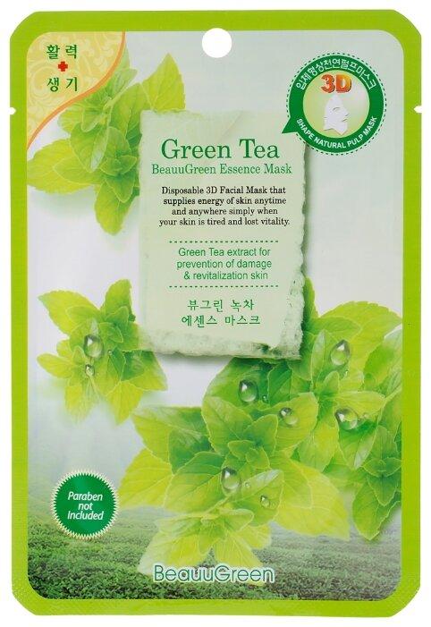 Beauugreen 3D тканевая маска с экстрактом зелёного чая