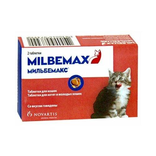 Elanco Мильбемакс для котят и молодых кошек (2 таблетки)