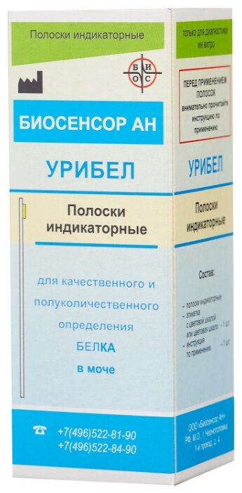 Тест Биосенсор АН Урибел для определения белка в моче