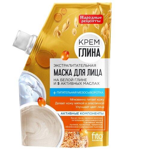 Fito косметик маска Народные рецепты крем-глина экспрапитательная , 50 г fito color