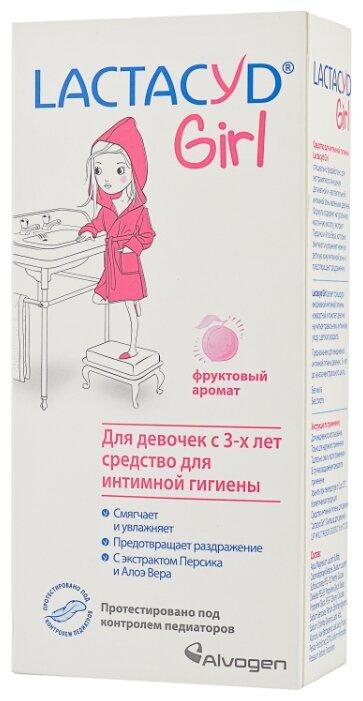 Lactacyd Средство для интимной гигиены Girl, 200 мл