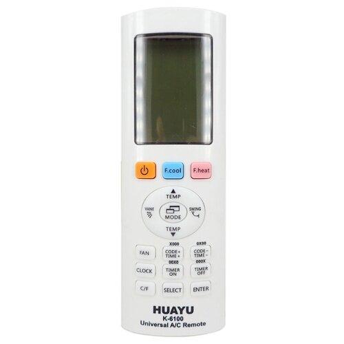 Пульт ДУ Huayu K-6100 для кондиционера белый