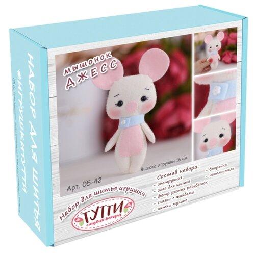 Тутти Набор для творчества шьем из фетра Мышонок Джесс (05-42)Изготовление кукол и игрушек<br>