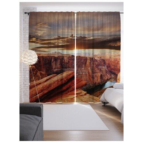 шторы stickbutik фотошторы площадь сан марко на закате Фотошторы JoyArty Каньон в закате на ленте 265 см коричневый/серый
