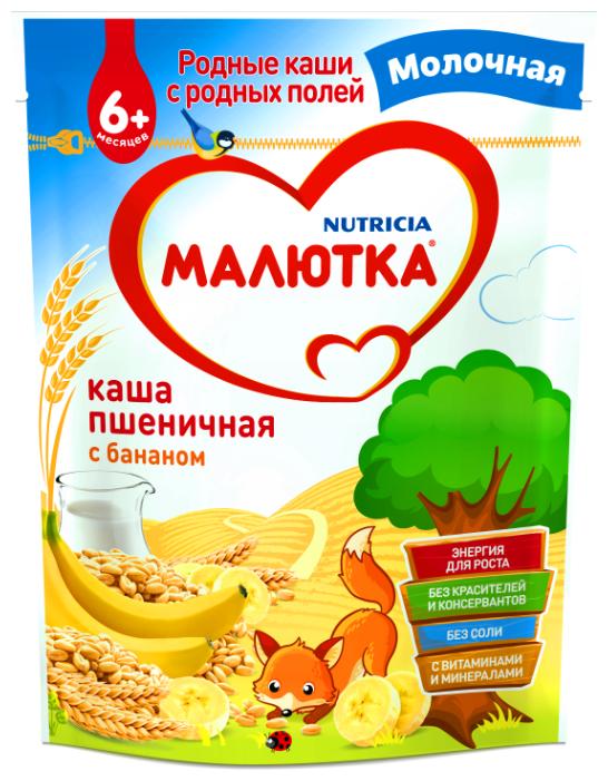 Каша Малютка (Nutricia) молочная пшеничная с бананом (с 6 месяцев) 220 г