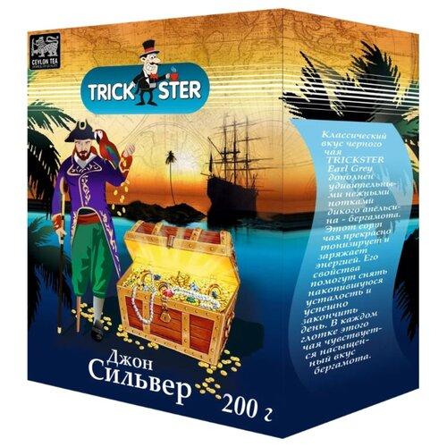 Чай черный Trickster John Silver, 200 гЧай<br>