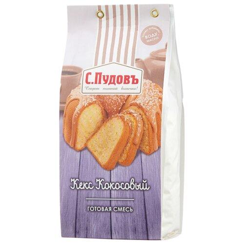С.Пудовъ Мучная смесь Кекс кокосовый, 0.35 кг