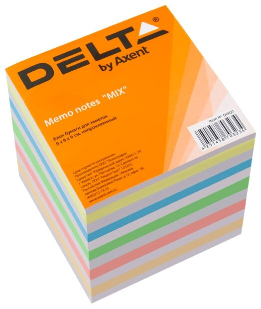 Купить <b>Axent бумага для заметок</b> Mix (D8027) по выгодной цене ...