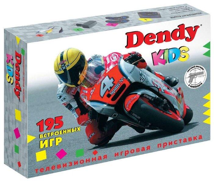 Игровая приставка Dendy Kids + световой пистолет